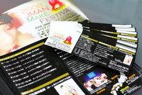 2008 JMAN メイクフェスティバルに5名様をご招待