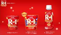 R-1ヨーグルト効果