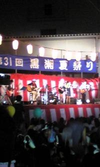 黒潮夏祭り♪