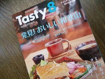 Tasty8♪