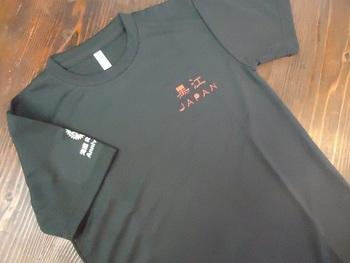 黒江Japan♪Tシャツ届きました♪