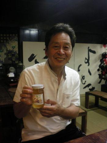 蜜柑蜂蜜♪