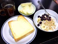 昨日の食事 2016/12/31 09:55:40