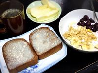 今日の食事 2017/01/11 21:53:59