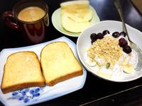 今日の朝ごはんと昼ごはん 2017/04/04 19:41:55