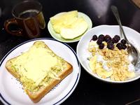 今日の食事 2017/01/07 00:53:43