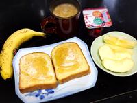 今日の食事 2017/03/18 02:38:35