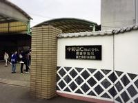 中野BCの日本酒BAR