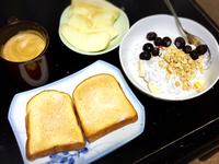 今日の食事 2017/02/21 22:33:00