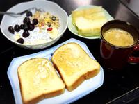 今日の食事 2017/02/14 19:43:39