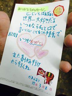 ありがとう切手貼り終了!