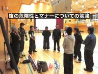 【まとめ】大旗合同練習会