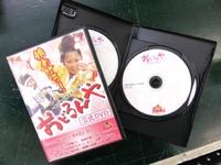 【公式グッズ】第11回公式DVD発売!