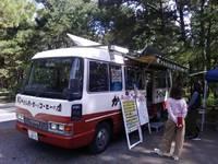九州・唐津の旅!お食事編