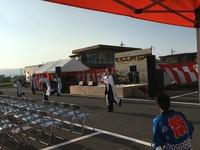 彌栄祭〜夏の陣〜