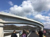 京奈和自動車道「紀北西道路」全線開通記念イベントウォーキング大会 2