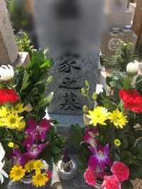 お墓詣り〜キッチンキャミー