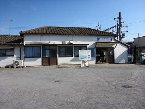 東武川俣駅