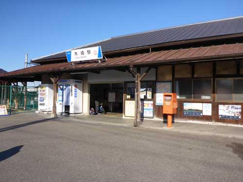 東武木崎駅