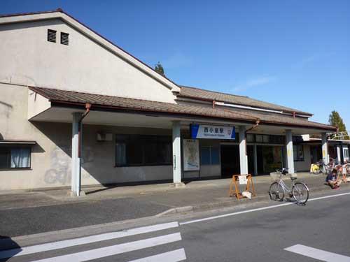 東武新小泉(西小泉)駅