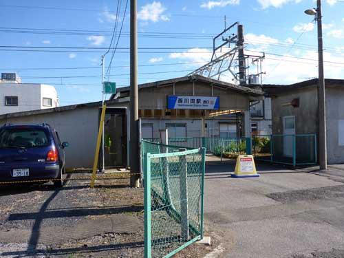 東武鉄道西川田駅