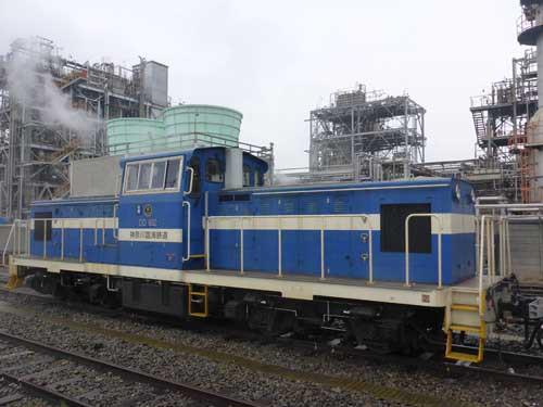 神奈川臨海鉄道千鳥町線情報