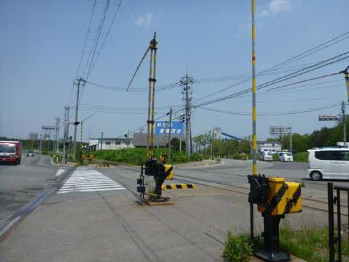 秋田臨海鉄道秋田北港駅