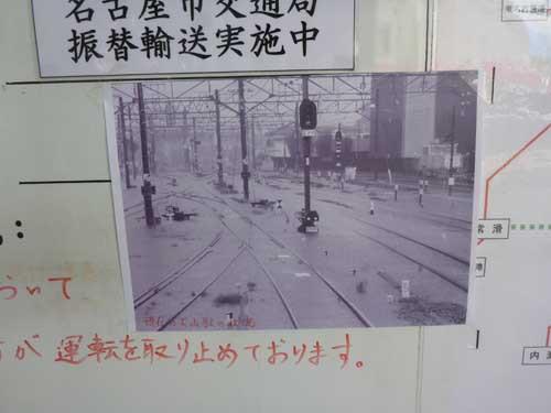 東名古屋港甲種外れ情報