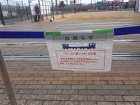 京都博物館クモル搬出情報2