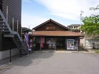 武豊線亀崎駅