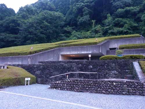 別子銅山記念館