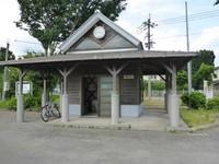 南阿蘇鉄道見晴台駅