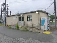 奥羽線四ツ小屋駅