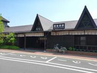 久大線豊後森駅