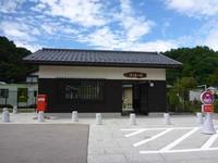 小海線佐久海ノ口駅