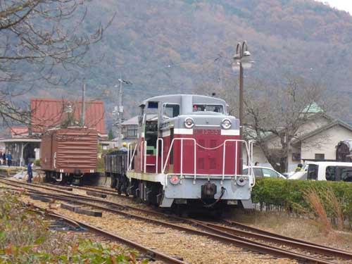 片上鉄道貨物列車情報
