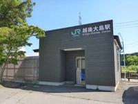 米坂線越後大島駅