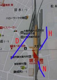 奥羽線大館駅2