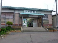 奥羽線硲ケ関駅