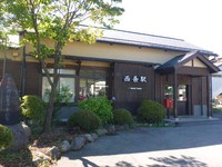 篠ノ井線西条駅