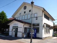 米坂線小国駅
