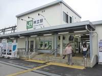 常磐線神立駅