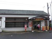 成田線笹川駅