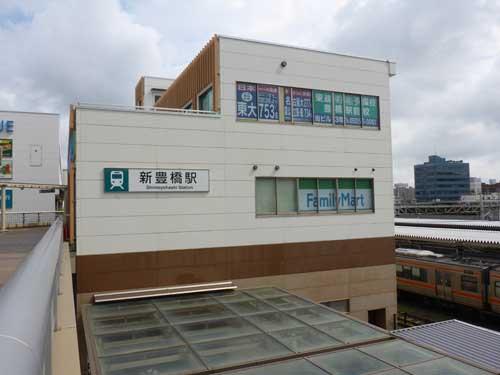 豊橋鉄道花田信号所