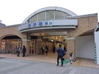 西武鉄道所沢駅