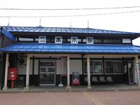 信越線二本木駅