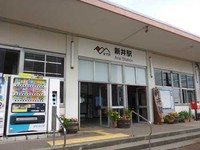 信越線新井駅