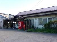 信越線西上田駅