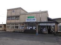 五能線五所川原駅2
