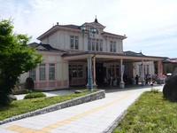 東北線日光駅
